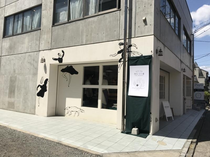 f:id:narumi1208:20170603235417j:plain