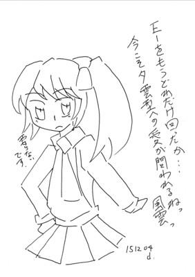 f:id:naruo0926:20151204221257j:image