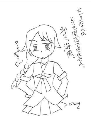 f:id:naruo0926:20151204221301j:image