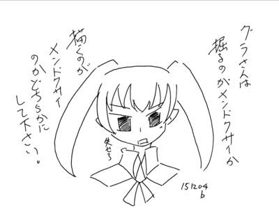 f:id:naruo0926:20151204221304j:image