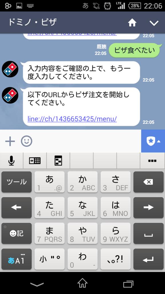 f:id:naruse_e:20151006203503j:plain
