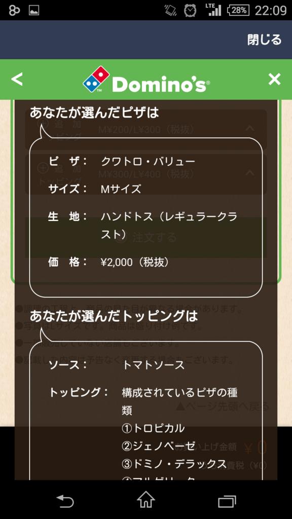 f:id:naruse_e:20151006203540j:plain