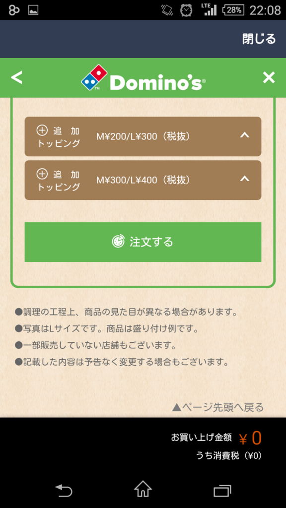 f:id:naruse_e:20151006203926j:plain