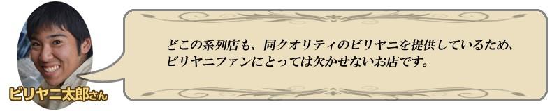 f:id:naruse_e:20160624233616j:plain