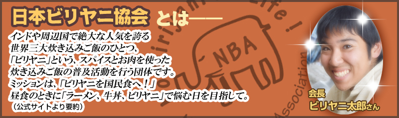 f:id:naruse_e:20160805213822j:plain