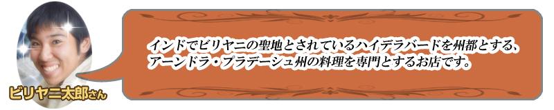 f:id:naruse_e:20160805213854j:plain