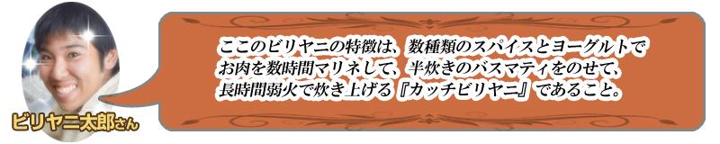 f:id:naruse_e:20160805214212j:plain