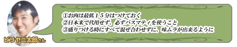 f:id:naruse_e:20161020142848j:plain