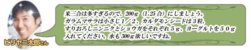f:id:naruse_e:20161020142857j:plain