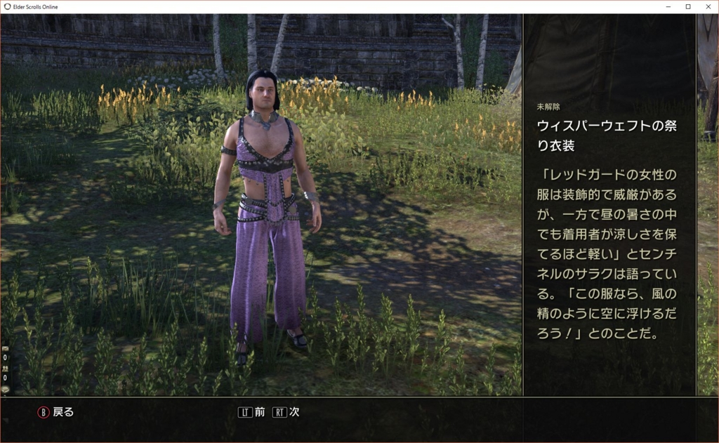 f:id:naruse_hitomi:20161225124039j:plain