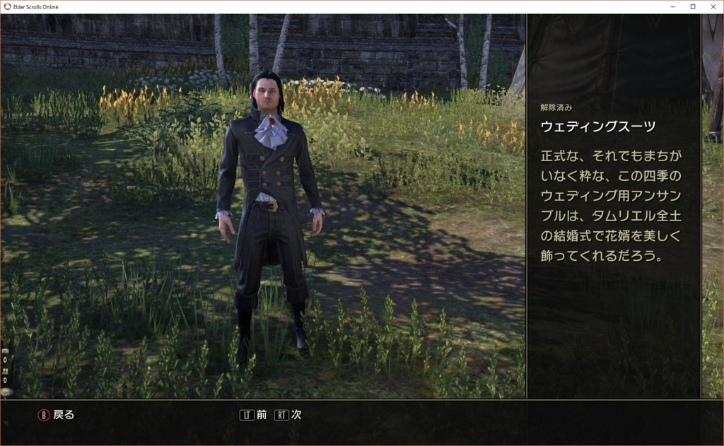 f:id:naruse_hitomi:20161225124205j:plain