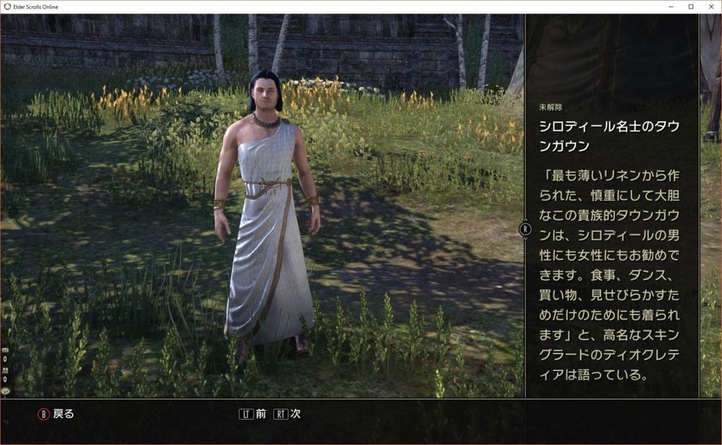 f:id:naruse_hitomi:20161225124726j:plain