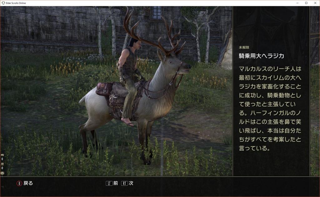 f:id:naruse_hitomi:20161225124910j:plain