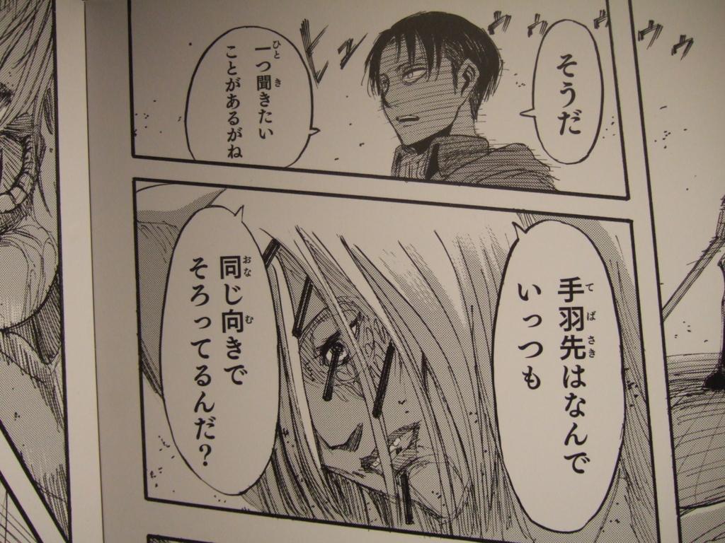 f:id:naruse_hitomi:20170206211103j:plain