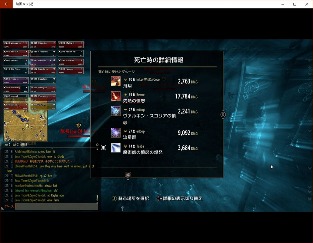 f:id:naruse_hitomi:20170307002545j:plain