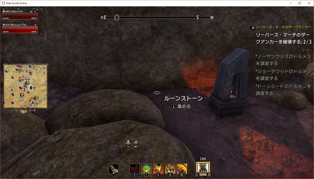f:id:naruse_hitomi:20170413003622j:plain