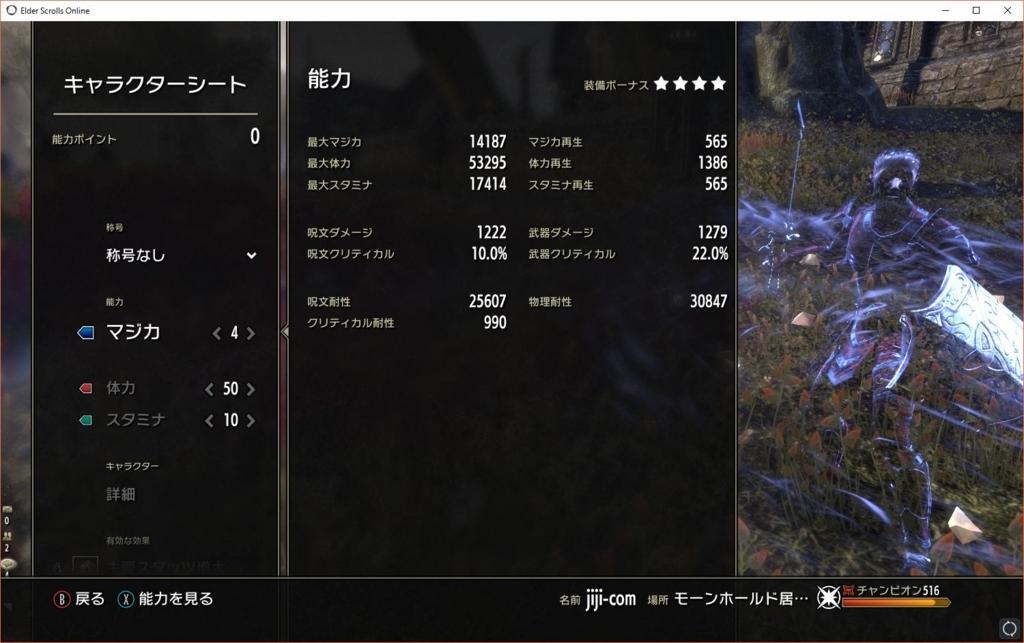 f:id:naruse_hitomi:20170707215218j:plain