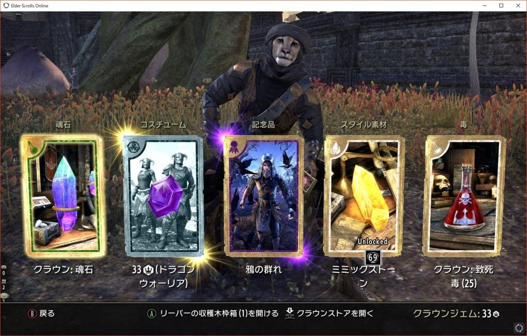 f:id:naruse_hitomi:20170929204050j:plain