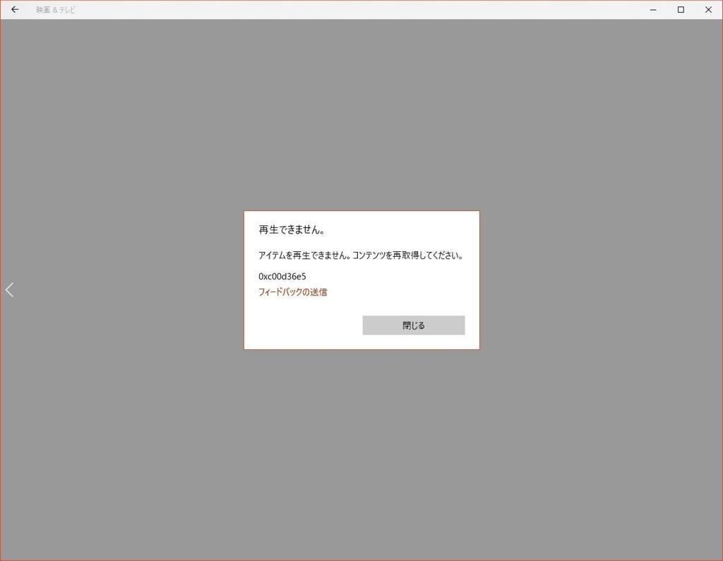 f:id:naruse_hitomi:20171114235901j:plain
