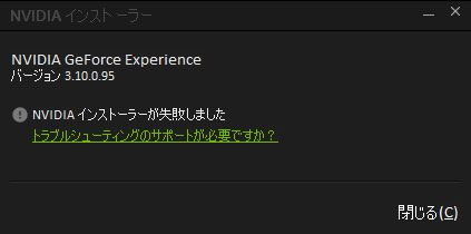 f:id:naruse_hitomi:20171115001119j:plain