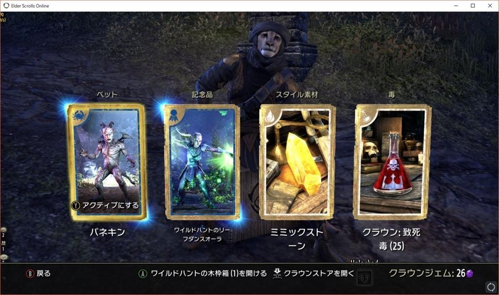 f:id:naruse_hitomi:20171129212740j:plain