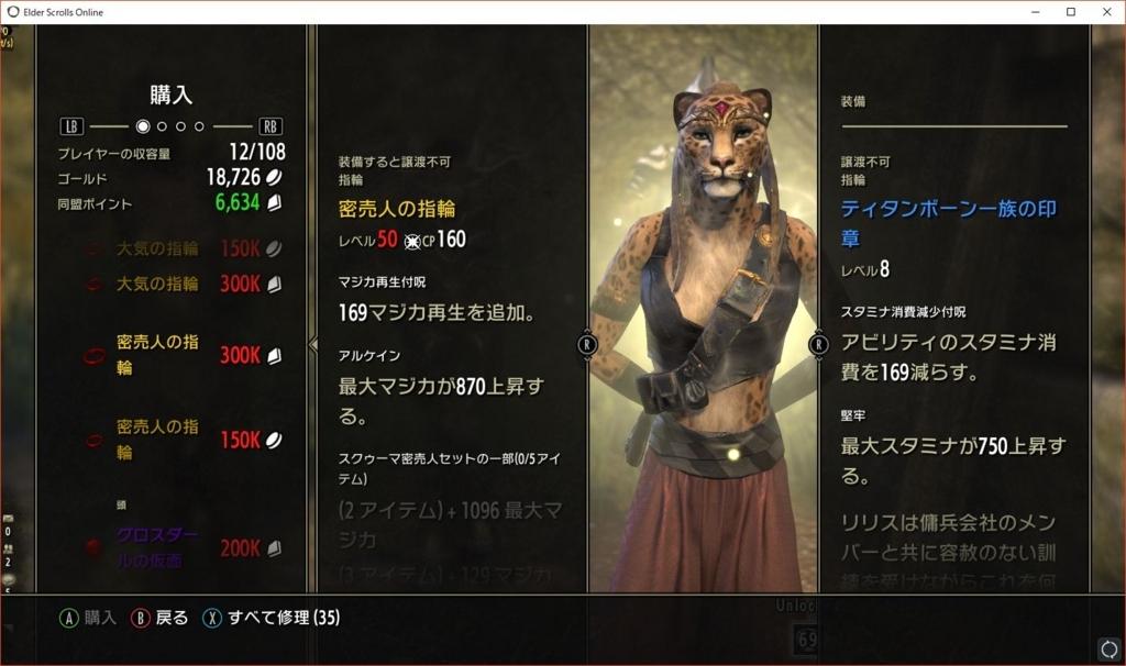 f:id:naruse_hitomi:20171223103842j:plain