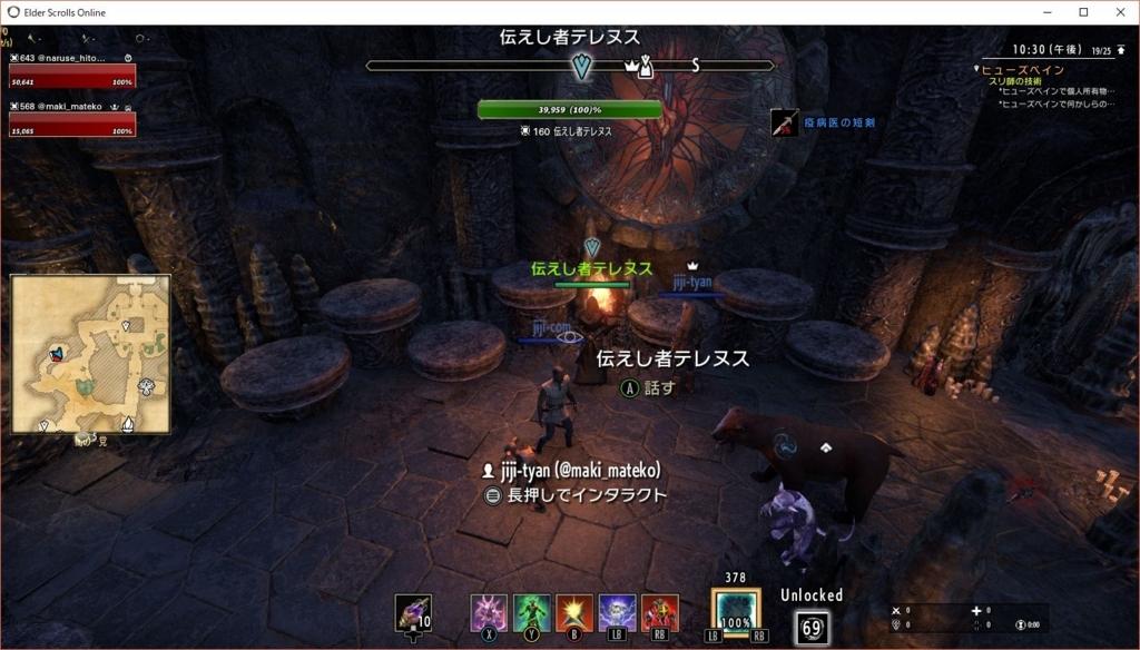 f:id:naruse_hitomi:20180116234336j:plain