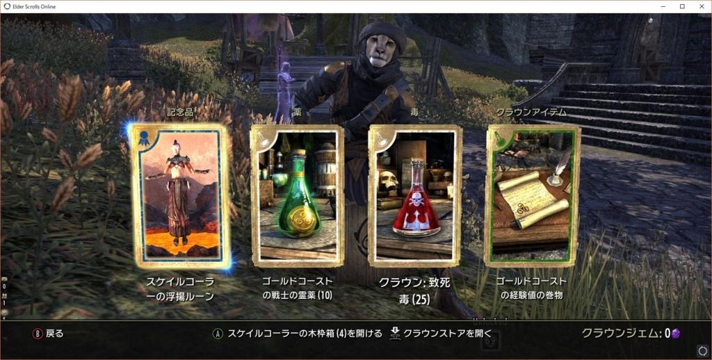 f:id:naruse_hitomi:20180513194230j:plain
