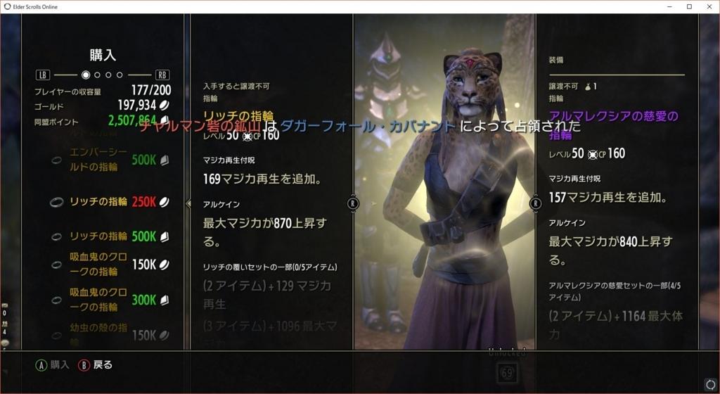f:id:naruse_hitomi:20180701003210j:plain