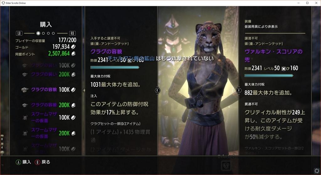f:id:naruse_hitomi:20180701003323j:plain