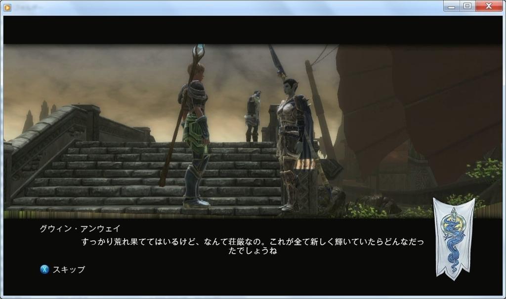 f:id:naruse_hitomi:20180923202217j:plain