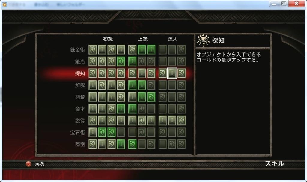 f:id:naruse_hitomi:20180923202251j:plain