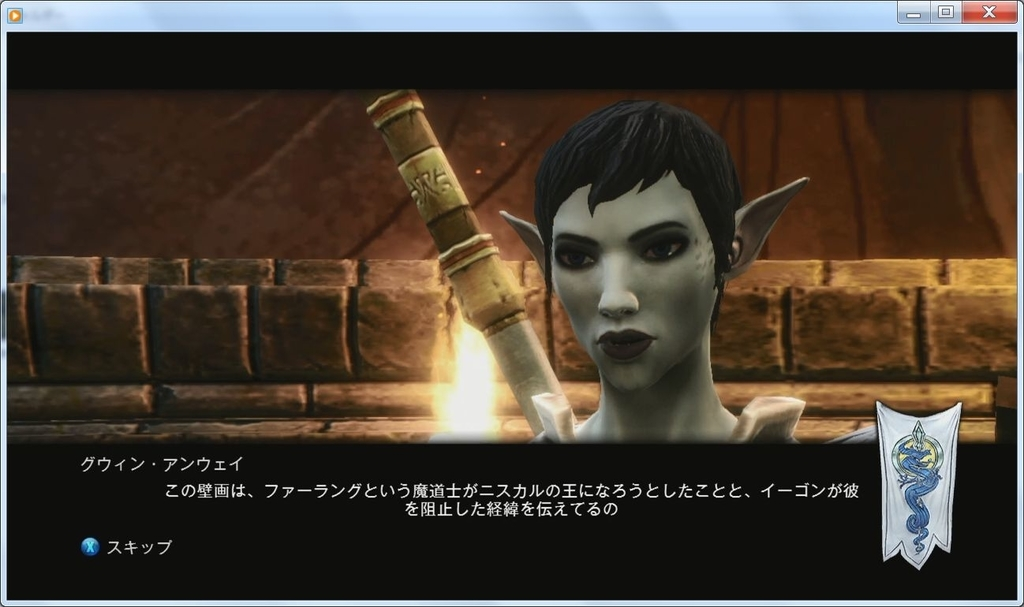 f:id:naruse_hitomi:20180923202701j:plain