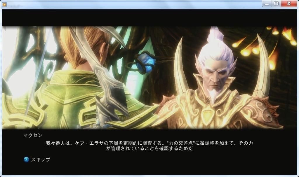 f:id:naruse_hitomi:20180926200454j:plain