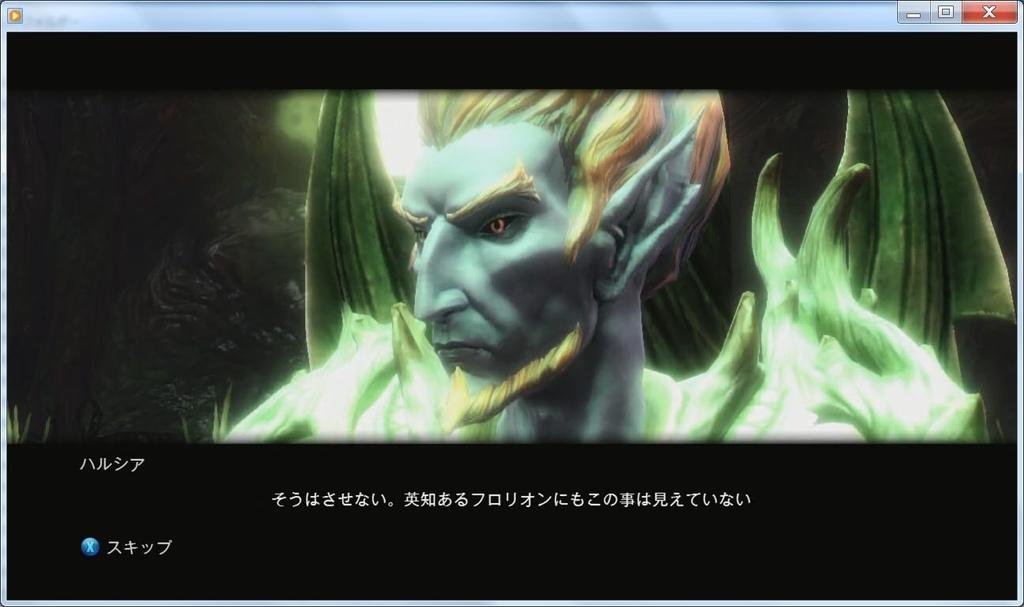 f:id:naruse_hitomi:20180926201023j:plain