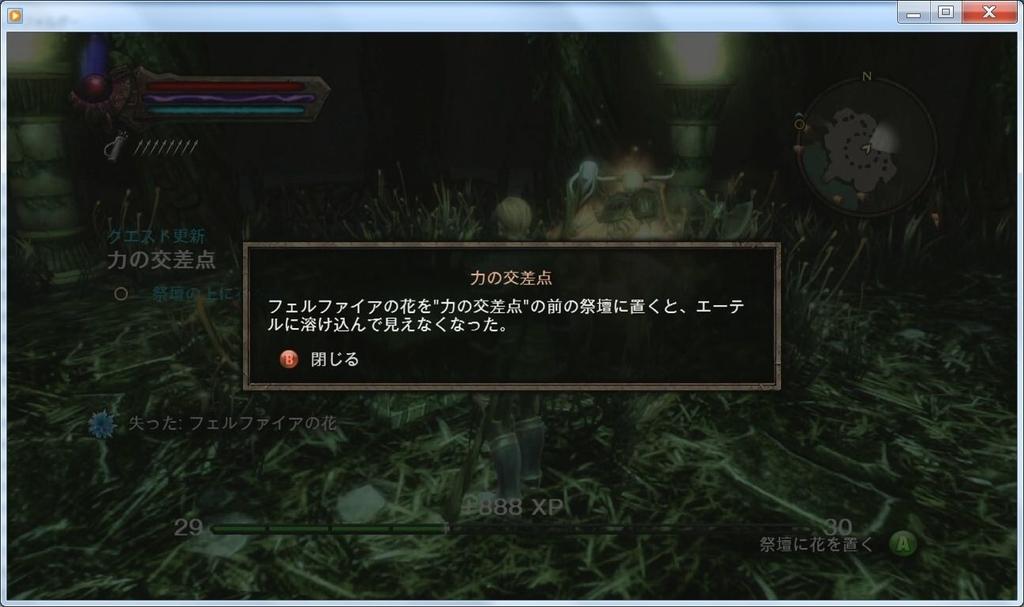 f:id:naruse_hitomi:20180926201638j:plain