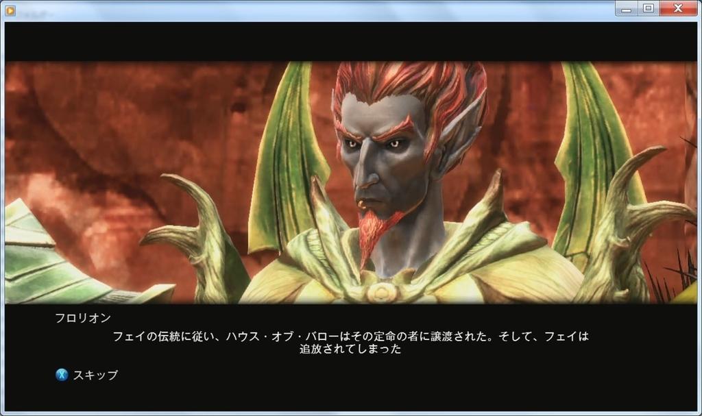 f:id:naruse_hitomi:20180926202515j:plain