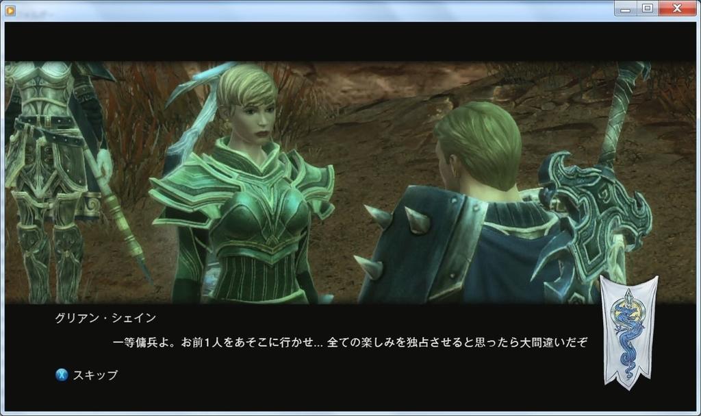 f:id:naruse_hitomi:20181002213007j:plain