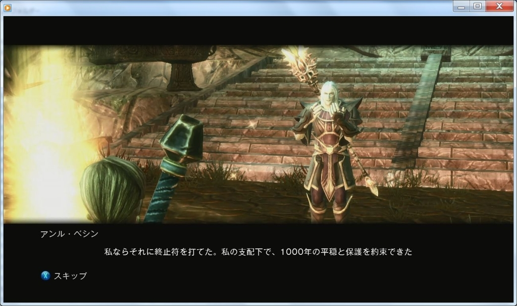 f:id:naruse_hitomi:20181002214531j:plain