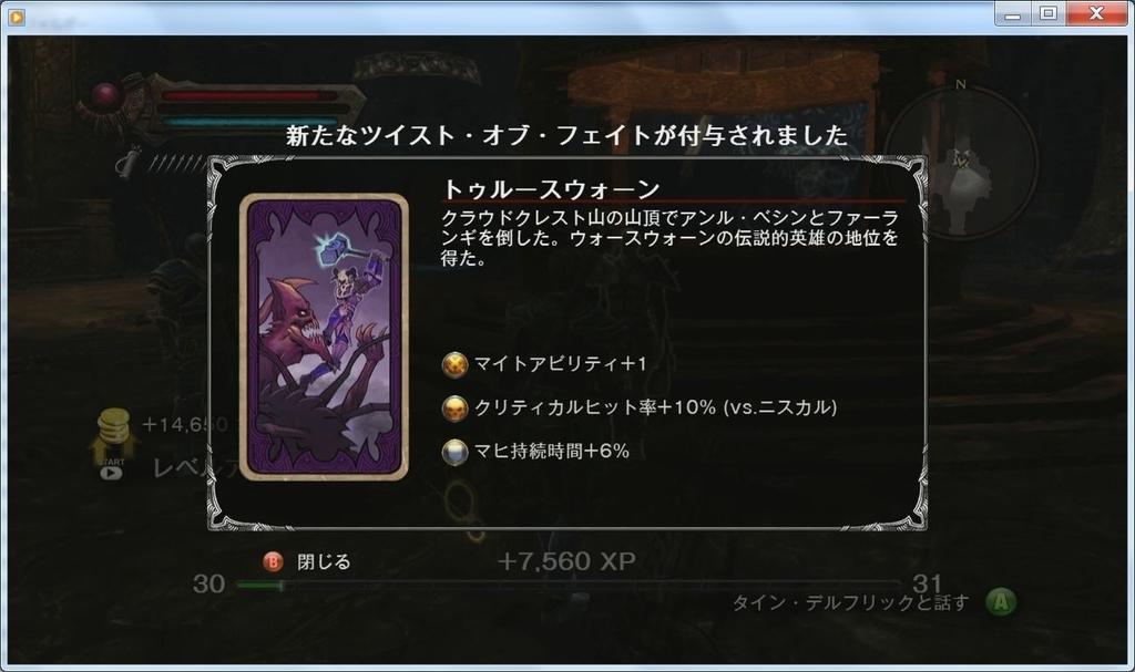f:id:naruse_hitomi:20181002215517j:plain