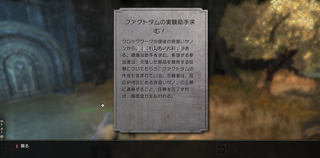 f:id:naruse_hitomi:20181030214042p:plain