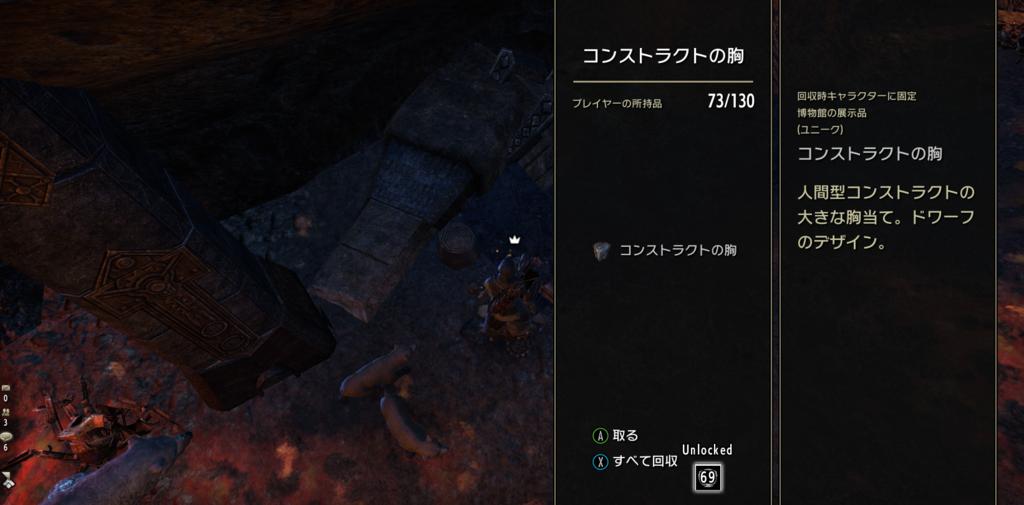 f:id:naruse_hitomi:20181101235802p:plain