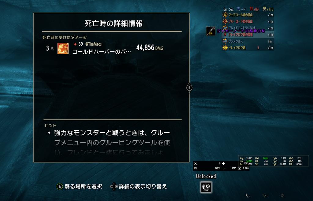 f:id:naruse_hitomi:20190310233534p:plain