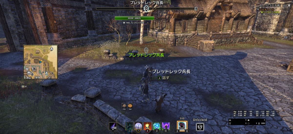 f:id:naruse_hitomi:20190329005445p:plain