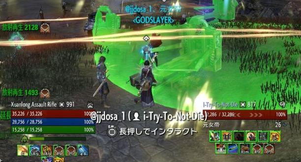 f:id:naruse_hitomi:20191230232230p:plain