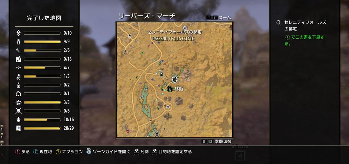 f:id:naruse_hitomi:20200102151728p:plain
