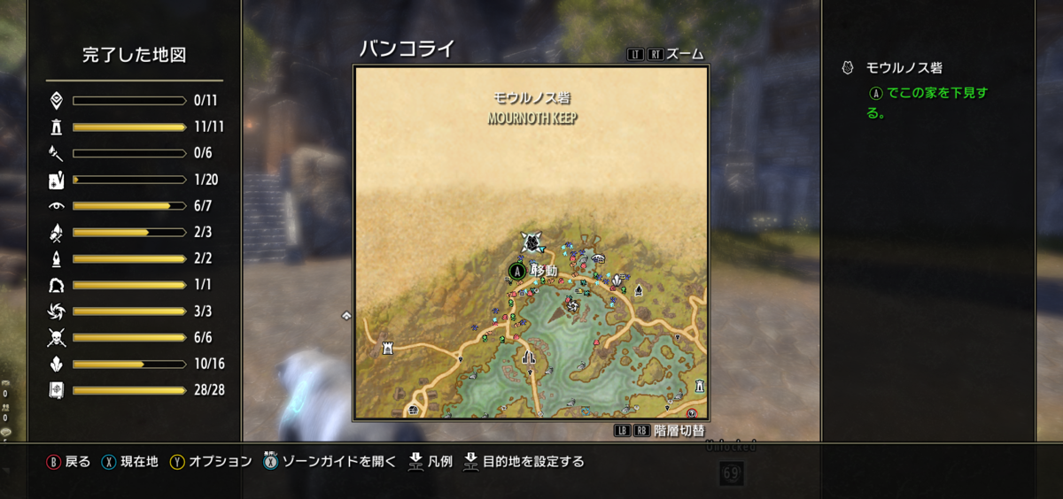 f:id:naruse_hitomi:20200102152258p:plain