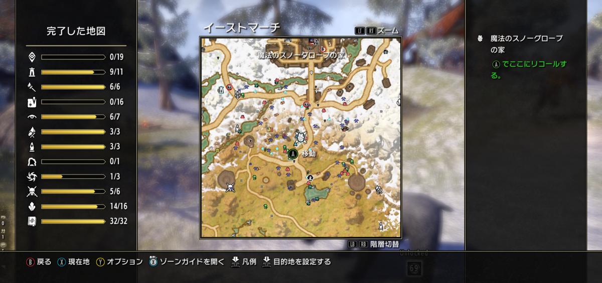 f:id:naruse_hitomi:20200102152712p:plain