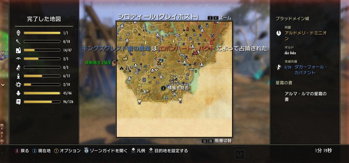 f:id:naruse_hitomi:20200607214040p:plain