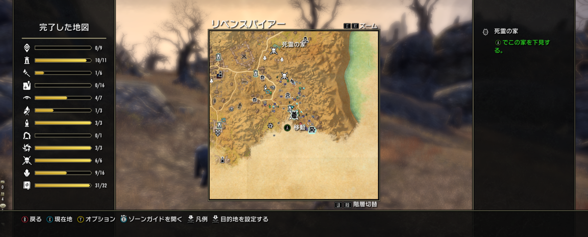 f:id:naruse_hitomi:20210223210917p:plain